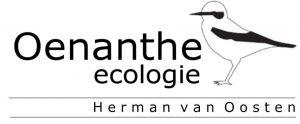 logo Oenanthe Ecologie
